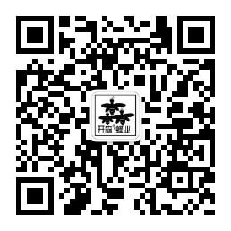 尚志市森特食品有限公司