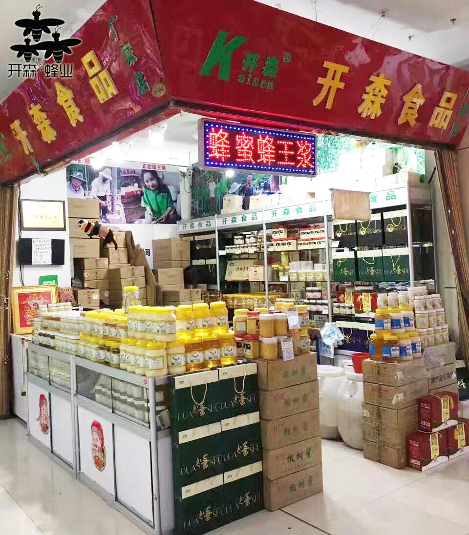 黑龙江哈尔滨店