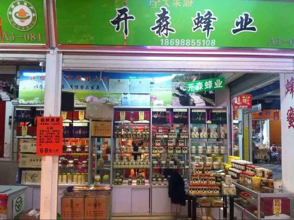 辽宁沈阳店