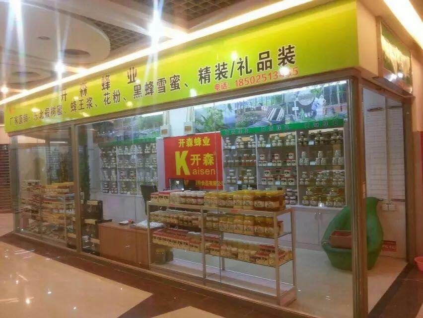 江苏无锡店