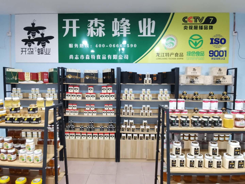 山东济南店